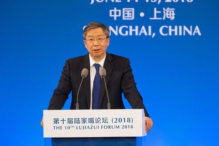 PBOC Backs Shanghai's Cross-Border Yuan Trials, Forex Reform, Governor Says