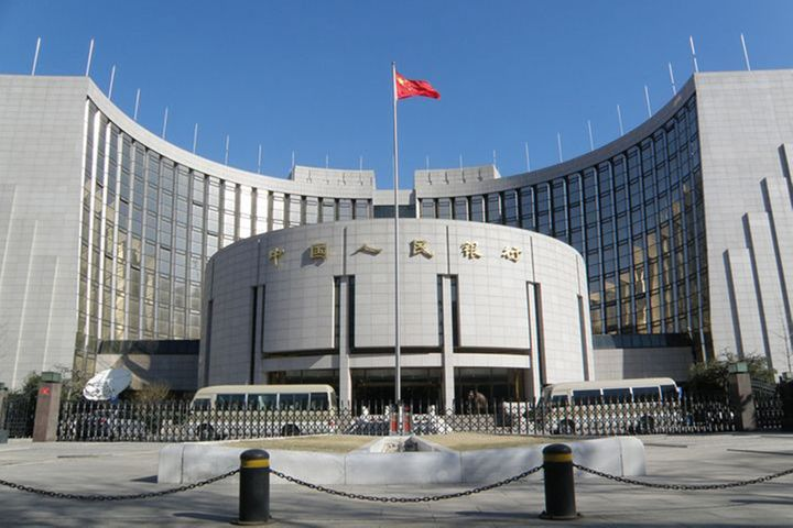 PBOC Conducts Fourth Central Bank Bill Swap Worth USD705.7 Million