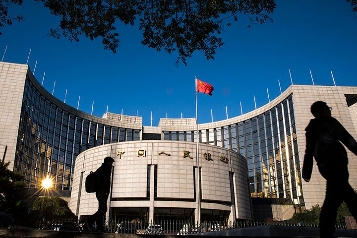 PBOC Cuts RRR Again to Free Up USD56.4 Billion for Smaller Lenders