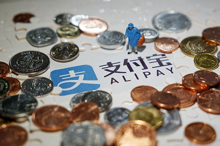 PBOC Fines Alipay for Breaching Forex Rules