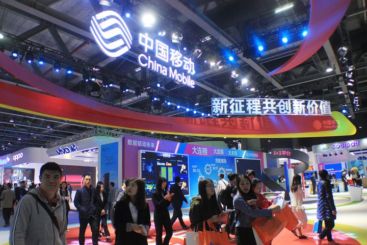 PBOC Fines China Mobile Payment Arm USD7,642 Over Many No-Nos