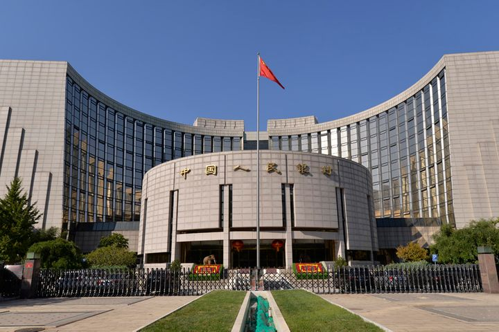 PBOC Issues First Loans to Firms Fighting Virus, Driving Borrowing Costs Under 1.6%