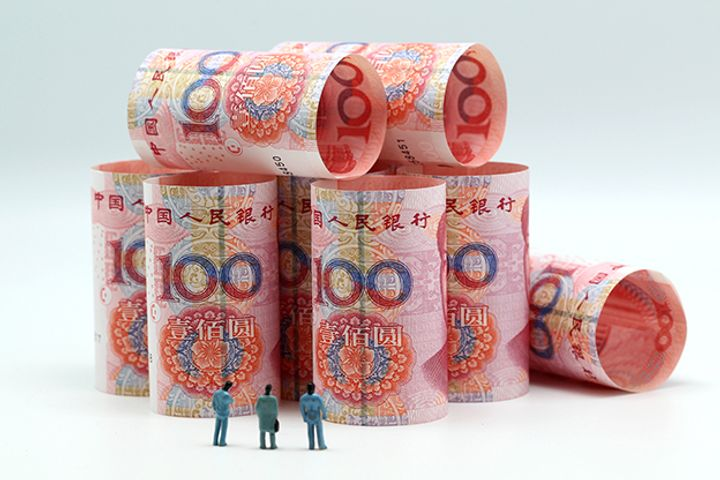 PBOC Handled 30 Cases of Cash Refusal in Beijing Since July