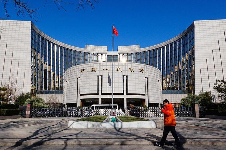 PBOC Injects USD14.3 Billion Into Banking System Via MLF