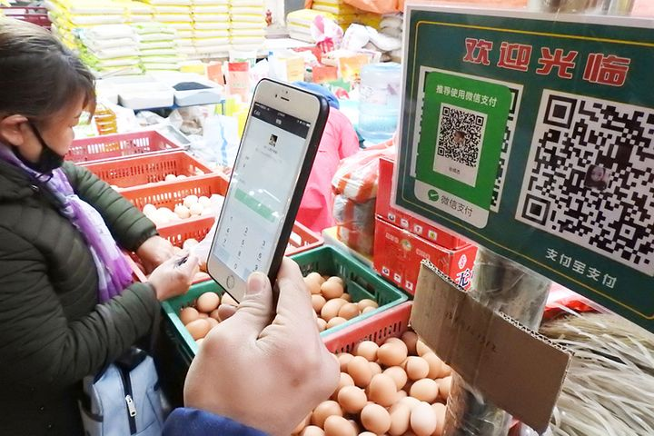 PBOC Introduces Plans to Regulate QR Code Payments to Contain Risks