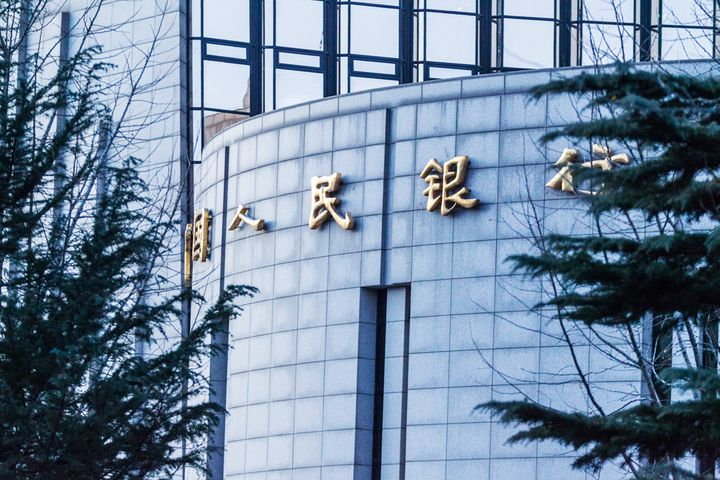 PBOC Lets Banks Use Statutory Reserves to Ease Liquidity for Chinese New Year