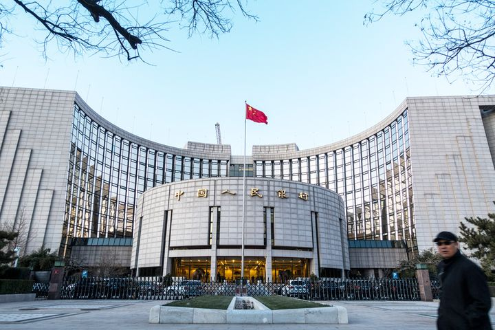 PBOC May Sign a Currency Swap Deal With Macao