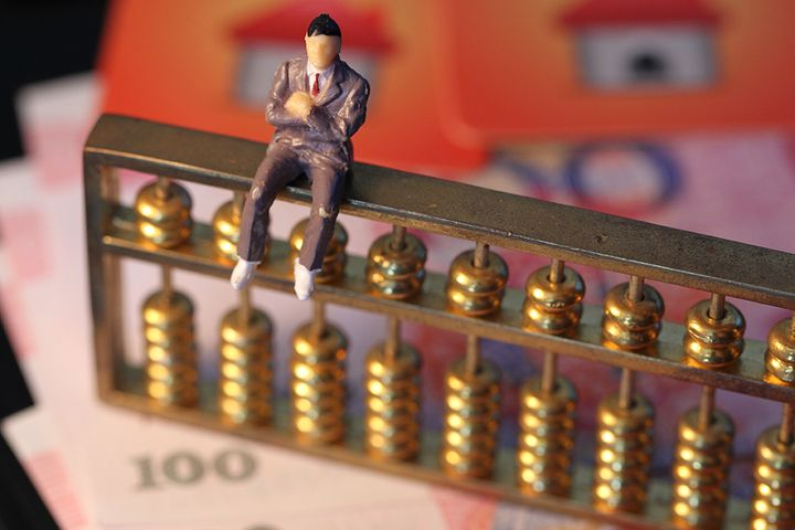 PBOC Pours USD9.2 Billion From Open Market Operation, Extracts USD9.2 Billion via Maturing Reverse Repos