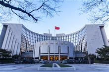 PBOC Plans Deep Involvement in Global Financial Governance for First Time