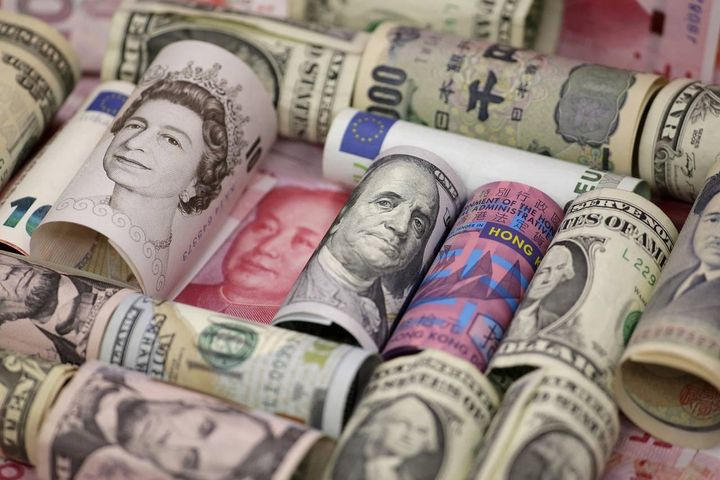 PBOC Raises Yuan-Dollar Central Parity Rate by 6 Basis Points