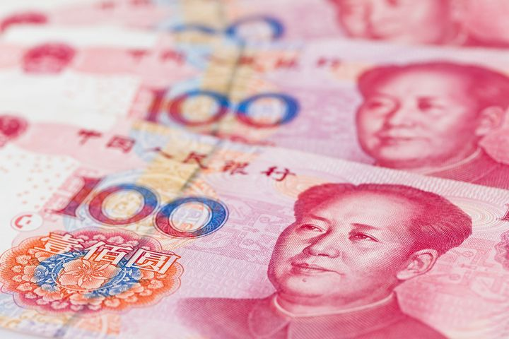 PBOC Raises Yuan-Dollar Central Parity Rate by Another 104 basis points