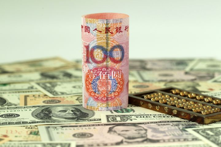 PBOC Sets Central Parity Rate of Yuan Against Dollar at 6.5668