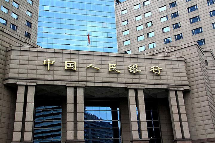 China's Central Bank to Test New Fintech in Shanghai Sandbox