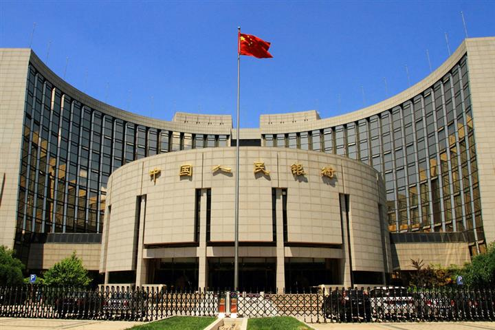 PBOC Slashes MLF Rate by 20 Bips in Open Market Operation