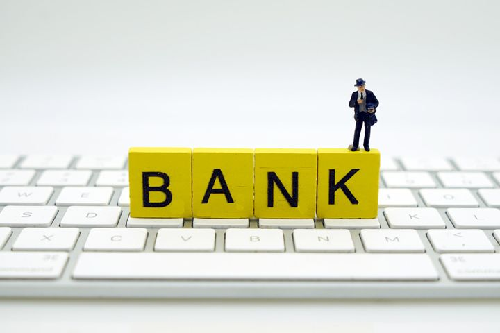 PBOC Steps Up Liquidity Support for More Small, Medium Banks