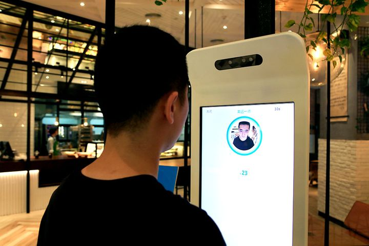 PBOC Stresses Safeguards When Facial Recognition Tech Is Used in Payments