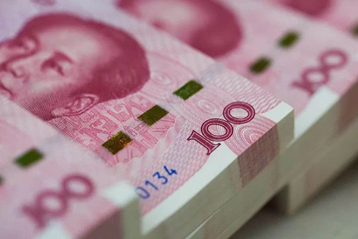 PBOC to Deepen Forex Cooperation With Central, Eastern Europe