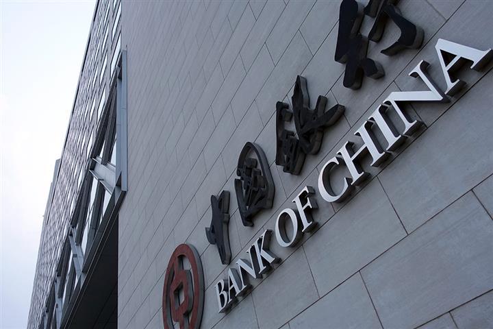 PBOC to Keep Macro Leverage Ratio Basically Stable