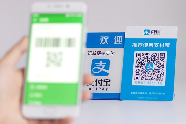 PBOC to Study How to Permit E-Wallet Payments With Foreign Bankcards