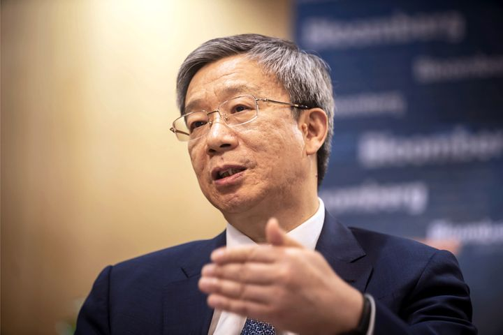 PBOC's Yi Urges China's Banks to Use LPR as New Loan Rate Basis ASAP