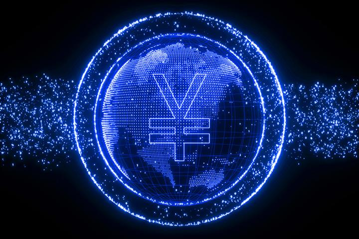 PBOC's Virtual Renminbi Is Becoming a Reality
