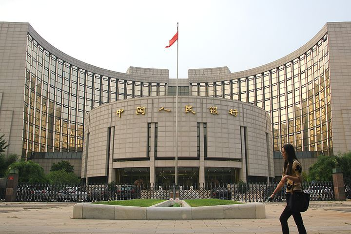 PBOC Will Issue CNY30 Billion Central Bank Bills in Hong Kong Next Week