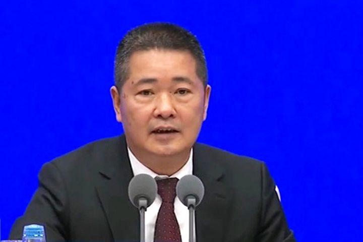PBOC Won't Rush Lowering Benchmark Deposit Rates, Deputy Governor Says
