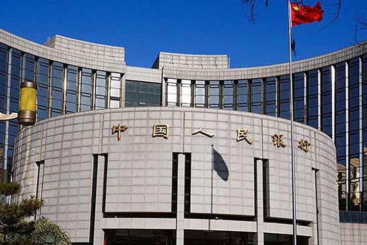PBOC Withdraws USD12.7 Billion From Financial System via OMOs