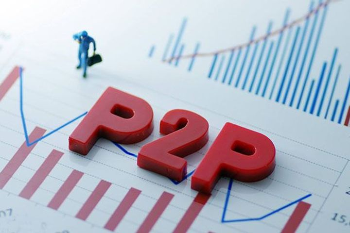 Pending Beijing P2P Registration Will Bar Non-Compliant Cash Loan Businesses