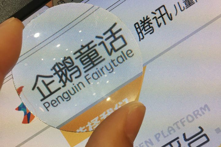 Penguin Fairy Tale Wraps Up USD6.3 Million A-Round, Will Ramp Up Content Creation