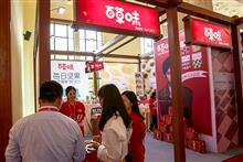 PepsiCo Pays USD705 Million to Add China's Be & Cheery to Its Snacks Portfolio