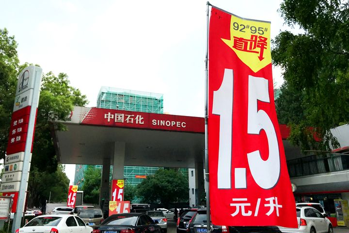 PetroChina, Sinopec Wage Price War; Experts Expect It to Become Norm