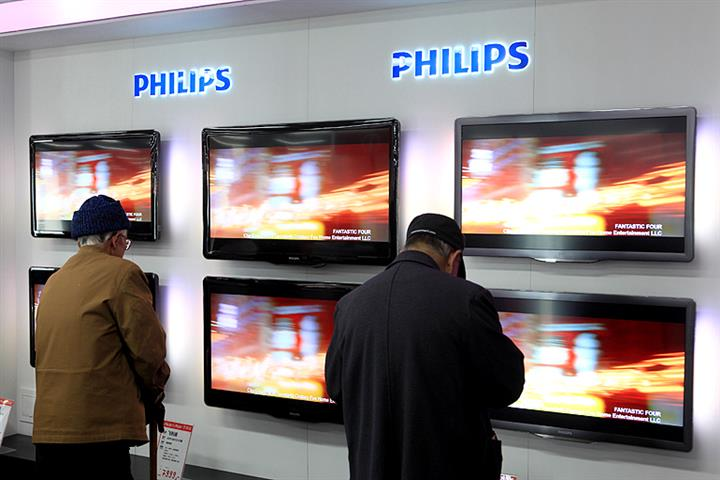 Philips Cuts USD5.2 Billion Home Appliance Deal With China's Hillhouse to Hone Healthcare Focus