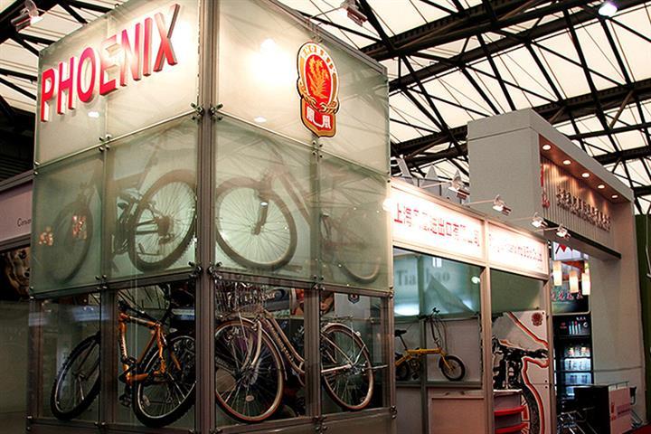 Phoenix, Zhonglu Hit Limit Up as Overseas Demand for Chinese Bikes Soars