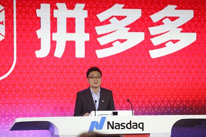 Pinduoduo Nets USD1.6 Billion in Nasdaq Listing as Shares Soar 40%