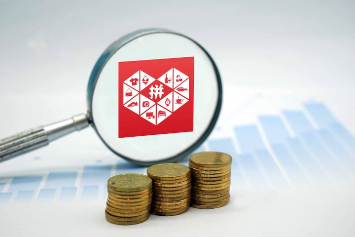 Pinduoduo to Overtake JD.Com in GMV in 2021, UBS Projects