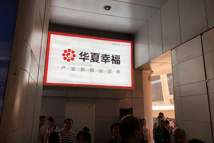 Ping An Asset Management Nets 19.7% of China Fortune Land Development
