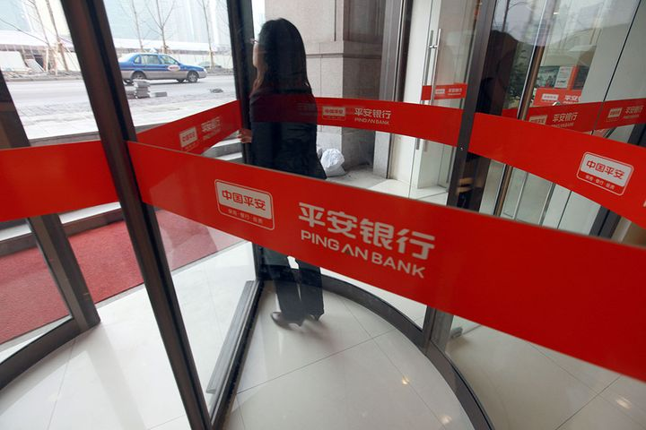 Ping An Bank Pushes Smart Banking With Use of Big Data, AI