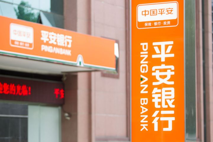 Ping An Bank Responds to Reports It Loaned Leshi USD735 Million, Says Amount Is Incorrect