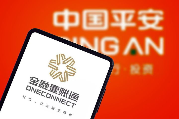 Ping An's Fintech Unit OneConnect Seeks USD504 Million in US IPO