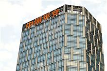 Ping An Buys Into Public Firm via Share Placement for Second Time This Year