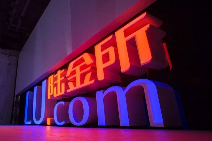 Ping An Insurance Chairman Lauds Lufax' Financial Prudence, Urges Institutions to Invest in Fintech