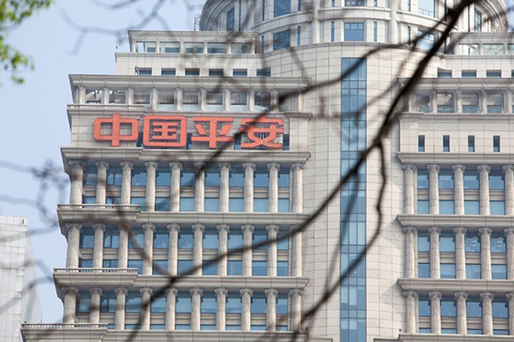 Ping An Insurance Delivers USD6.5 Billion in First-Half Profit, Hikes Dividends by 150%