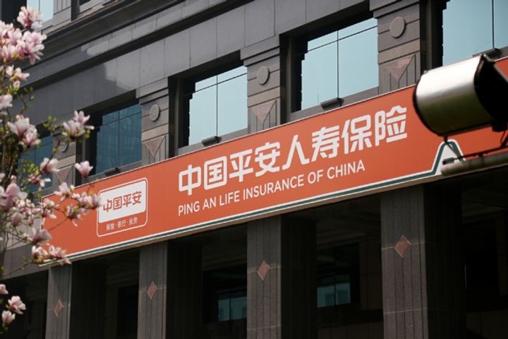 Ping An Insurance to Invest USD14.4 Billion in Financial, Medical Tech Research
