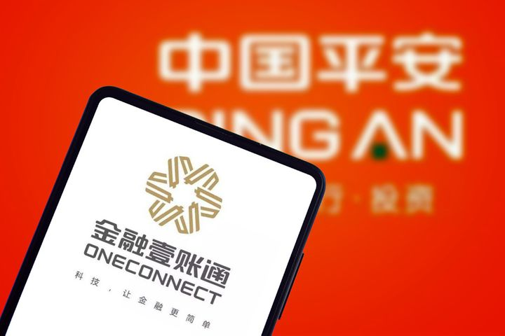 Ping An Insurance to Take Fintech Unit Public in US