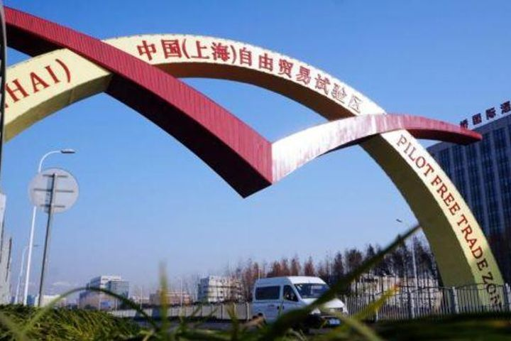 Shanghai's Plan for New FTZ Testing Ground Awaits Sign Off, Mayor Says