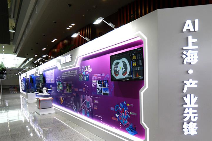 Post-Covid-19 Digitization Push Will Greatly Benefit AI, Shanghai Official Says