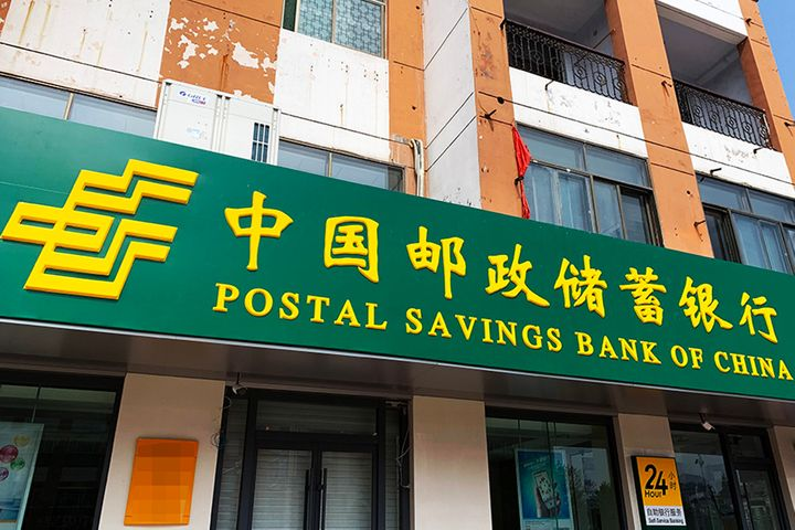 Postal Savings Bank Is Only Fourth Issuer to Opt for Greenshoe Option in China Listing