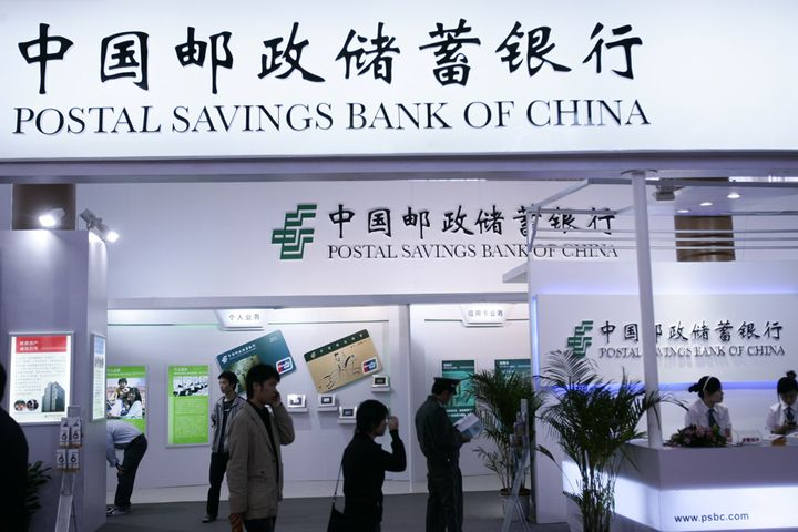 Postal Savings Bank of China Eyes Mainland IPO to Replenish Funds
