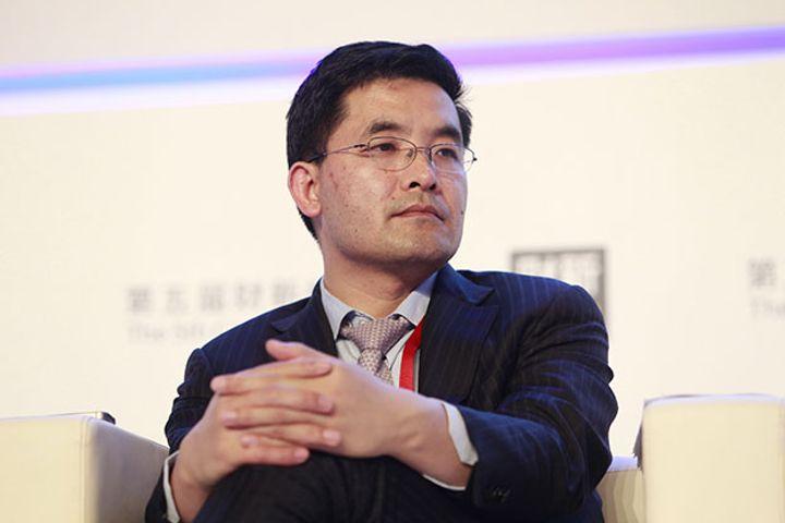 Postal Savings Bank of China Picks Zhang Jinliang as New Chairman After Seven-Month Vacancy